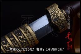 铜装亲王剑|龙泉宝剑|花纹钢|★★★