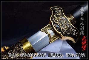 宝源镇宅龙泉剑|龙泉剑|花纹钢|★★