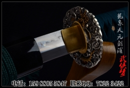 银龙碎烧武士刀|武士刀|高碳钢烧刃|★★★