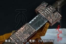 大四方镇宅宝剑|镇宅宝剑|龙泉剑