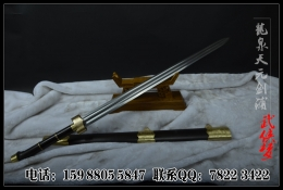 精装越王剑|高碳钢|秦剑|★★★