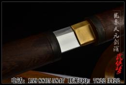 标准素唐刀|唐刀|高碳钢|★★★