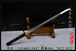 天锁斩月武士刀直刀|武士刀|唐刀|中碳钢|★★