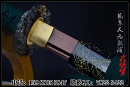破风发红武士刀|高碳钢|武士刀打刀|★★★