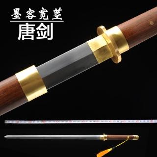 墨客唐剑花纹钢608|唐剑|★★★